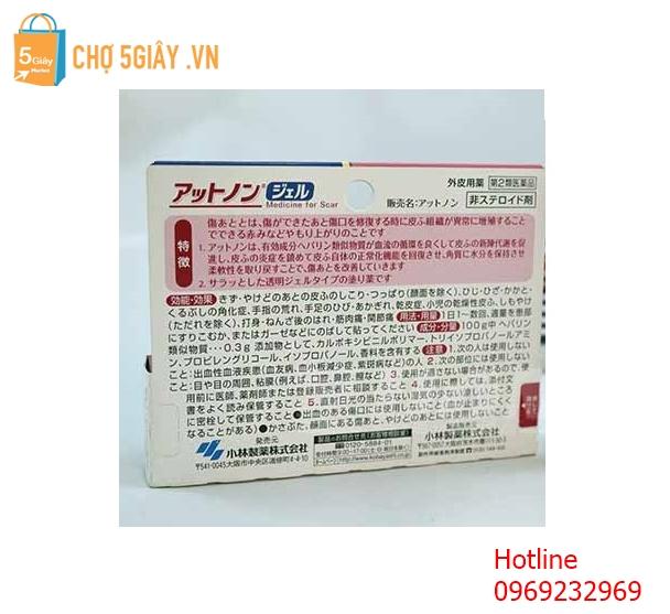 Kem Bôi Đặc Trị Sẹo Mờ Vết Thâm Kobayashi của Nhật Bản