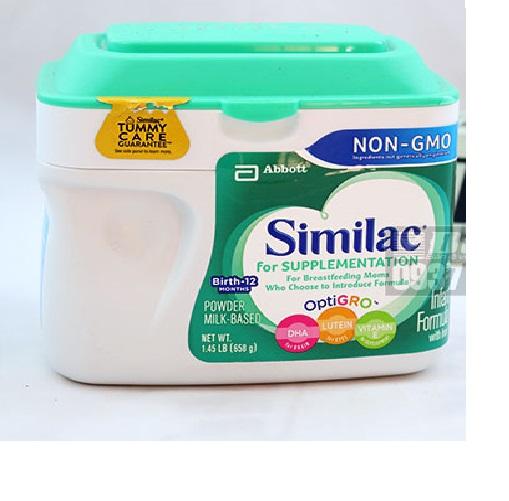 Sữa bột Similac for Suppelmentation Non GMO dành cho bé từ 0-12 tháng 658g của Mỹ